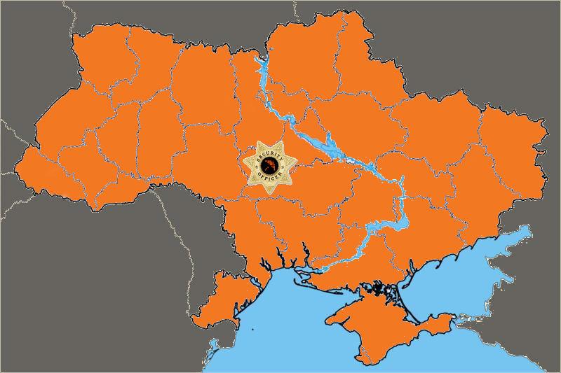 Ukraine-Umbrella