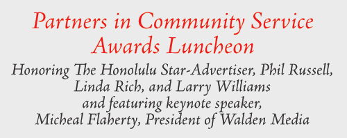partners in community service award luncheon