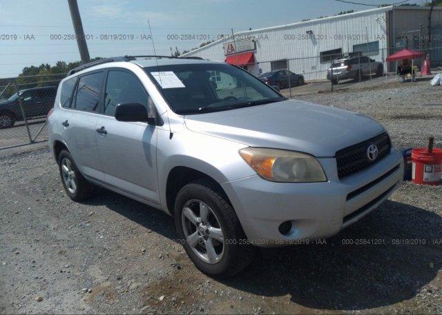 Inventory #849868635 2007 Toyota RAV4