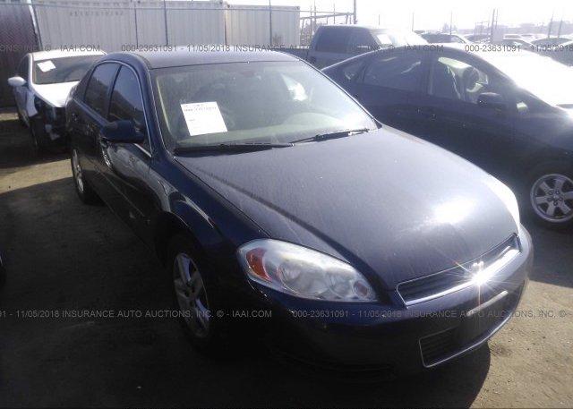 Inventory #185255332 2007 Chevrolet IMPALA