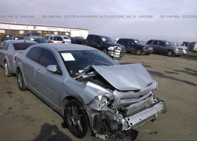 Inventory #255624111 2011 Chevrolet MALIBU