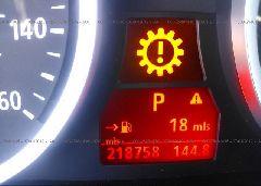 2005 BMW 530 - WBANA735X5B816726 inside view