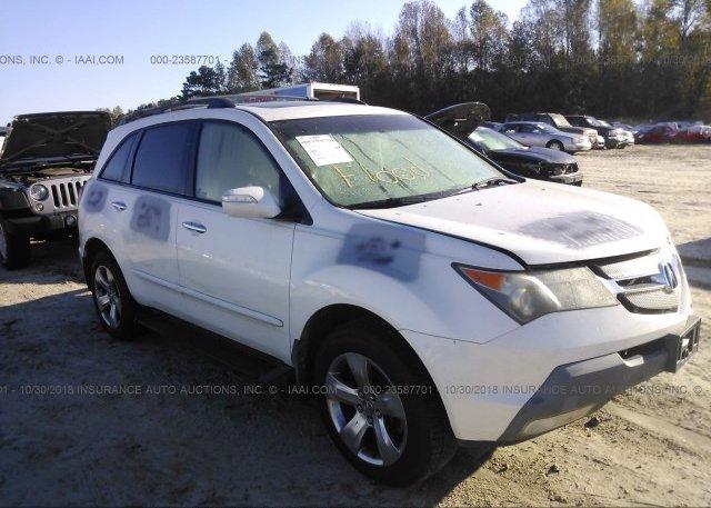 Inventory #911554971 2007 Acura MDX