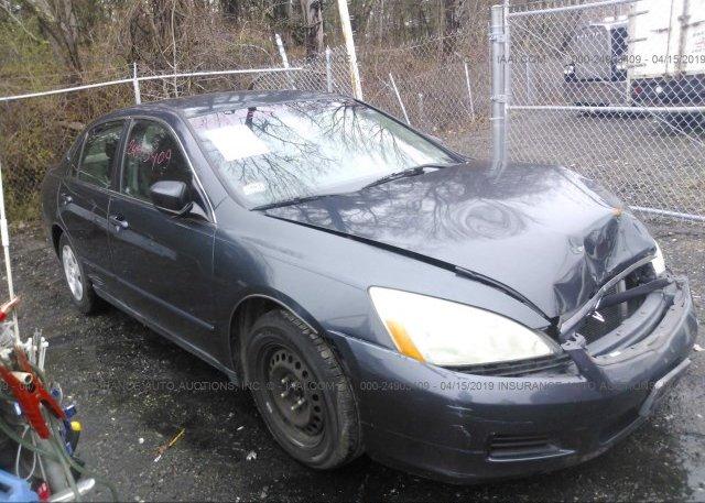 Inventory #308129743 2007 Honda ACCORD
