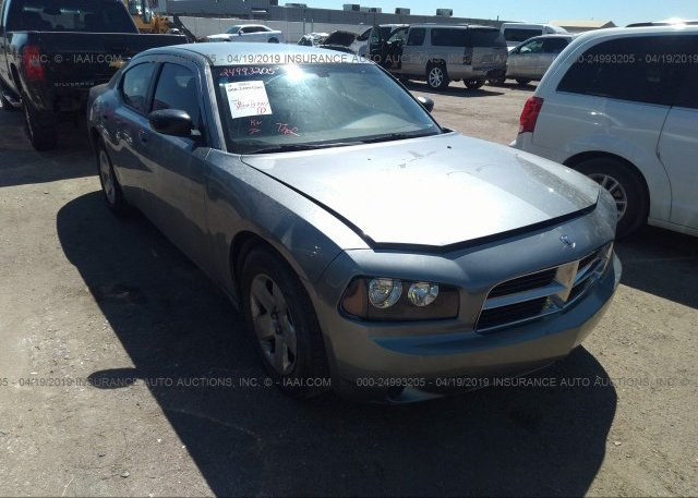 Inventory #261411606 2007 Dodge CHARGER