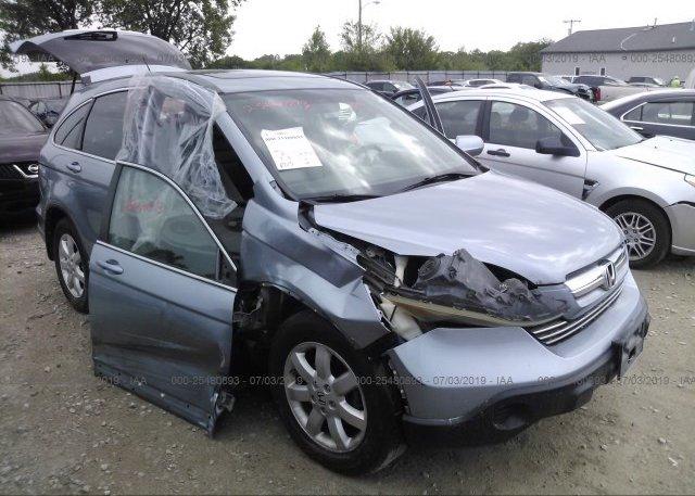 Inventory #403890461 2009 Honda CR-V