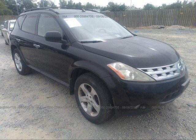 Inventory #811689985 2005 Nissan MURANO