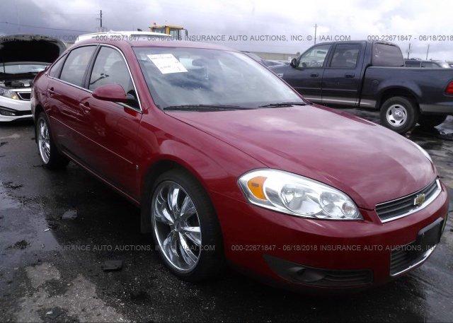 Inventory #874301624 2008 Chevrolet IMPALA