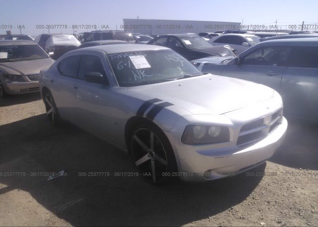 Inventory #605299669 2009 Dodge CHARGER