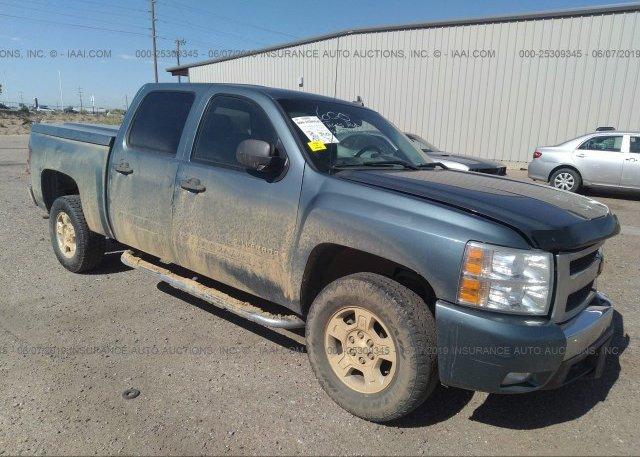 Inventory #726828210 2007 Chevrolet SILVERADO