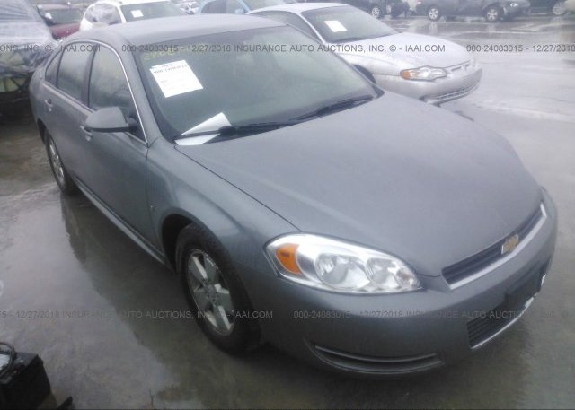 Inventory #889371615 2009 Chevrolet IMPALA