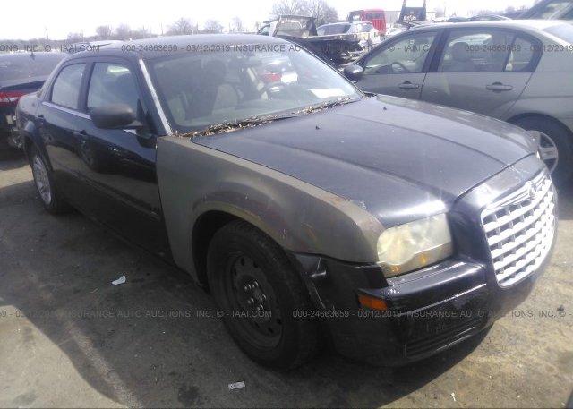 Inventory #267172980 2006 Chrysler 300