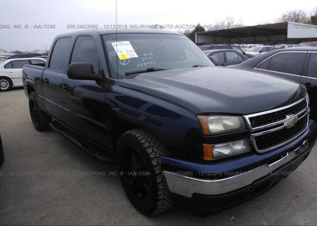 Inventory #334199989 2007 Chevrolet SILVERADO