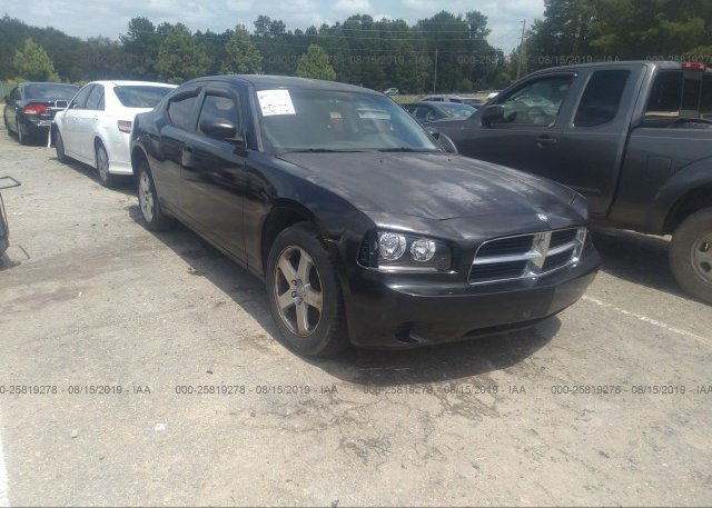 Inventory #967707657 2008 Dodge CHARGER