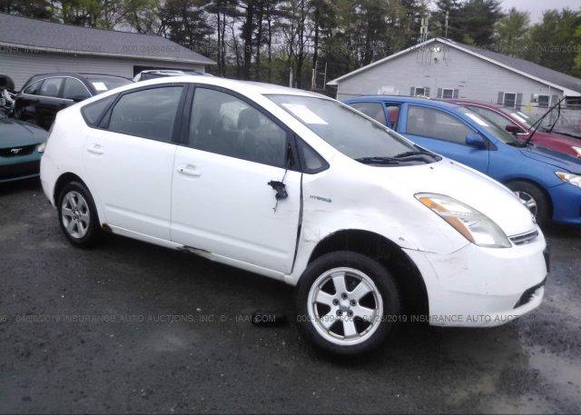 Inventory #234938871 2007 Toyota PRIUS