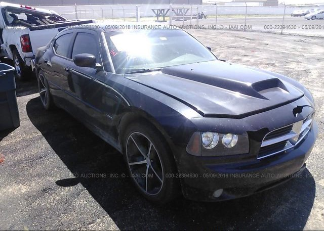 Inventory #566283765 2007 Dodge CHARGER