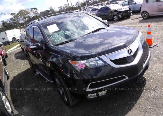 Inventory #610548669 2011 Acura MDX