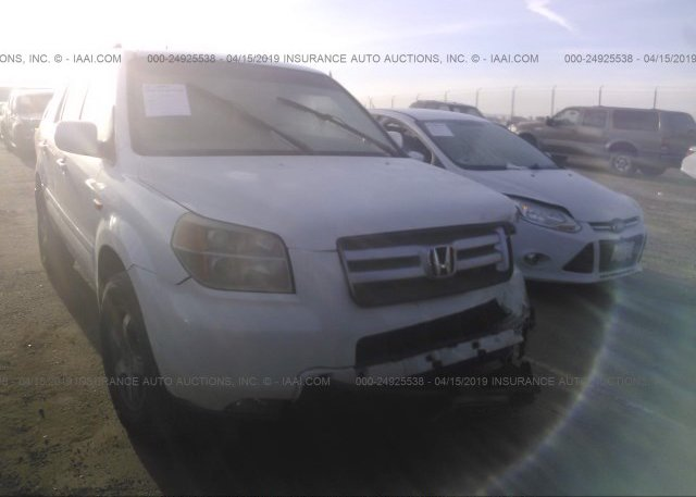 Inventory #338867095 2006 Honda PILOT