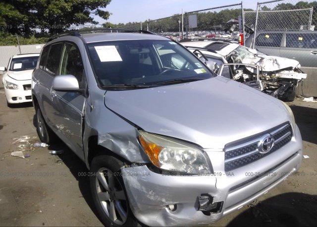 Inventory #530098748 2006 Toyota RAV4