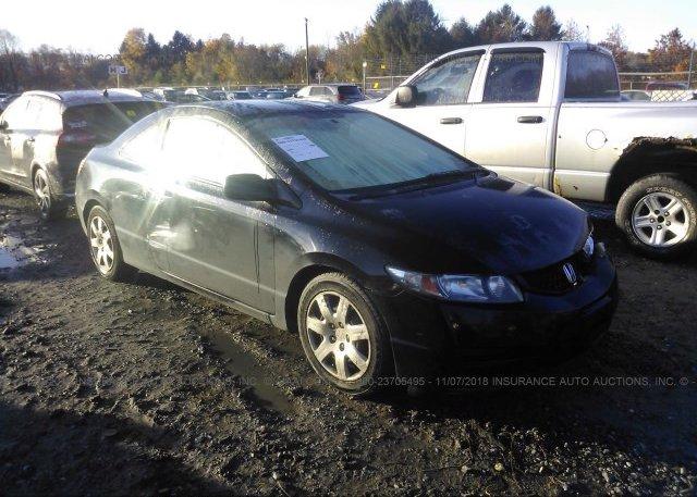Inventory #369388898 2010 Honda CIVIC