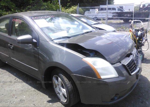 Inventory #708571632 2008 Nissan SENTRA