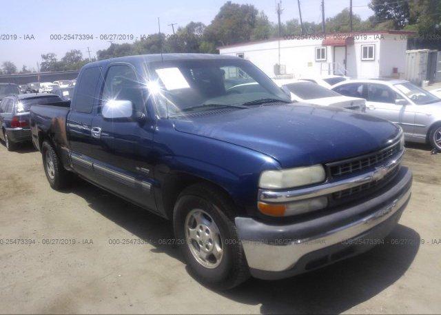 Inventory #378063216 2001 Chevrolet SILVERADO