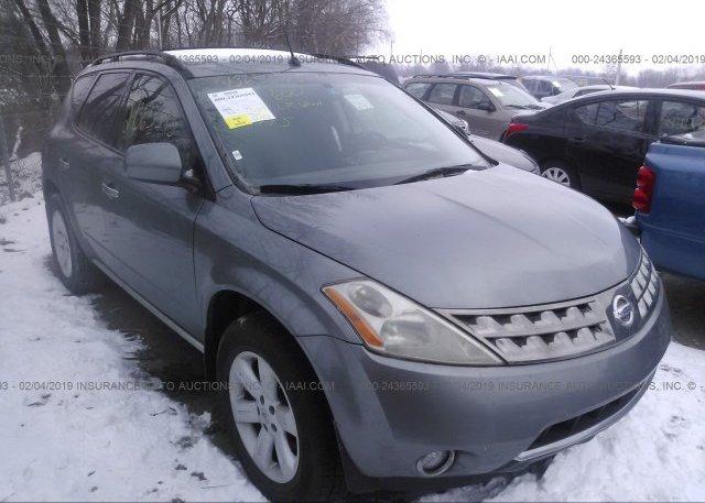 Inventory #217688009 2007 Nissan MURANO