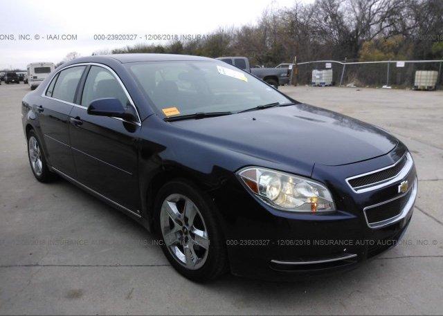 Inventory #603799848 2009 Chevrolet MALIBU