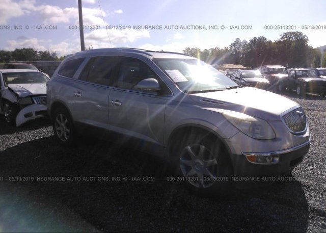 Inventory #698739319 2008 Buick ENCLAVE