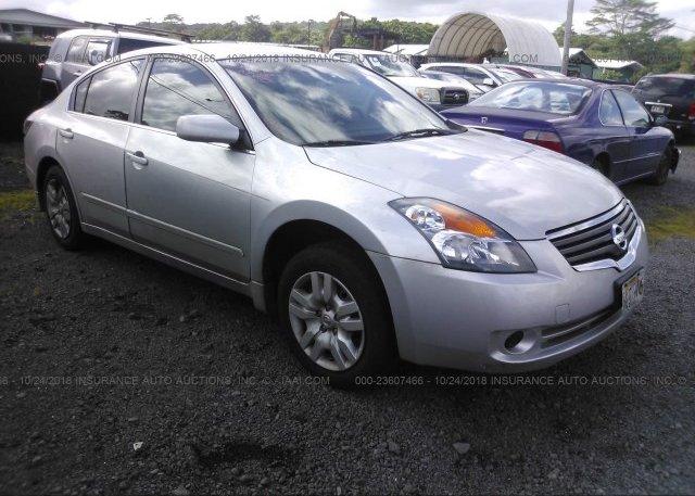 Inventory #984301793 2009 Nissan ALTIMA