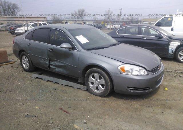 Inventory #528796107 2009 Chevrolet IMPALA