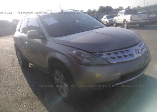 Inventory #527708253 2007 Nissan MURANO
