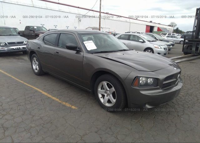 Inventory #540461971 2009 Dodge CHARGER