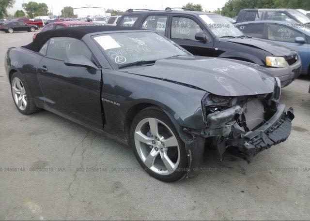 Inventory #941279061 2011 Chevrolet CAMARO