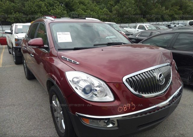 Inventory #603070069 2008 Buick ENCLAVE