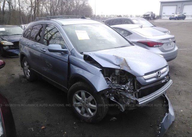 Inventory #254428582 2007 Honda CR-V