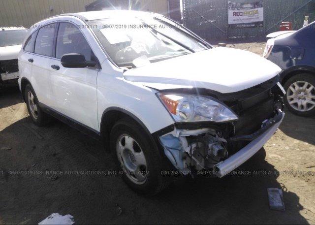 Inventory #579906544 2010 Honda CR-V
