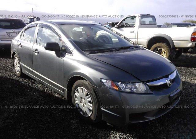 Inventory #818694386 2009 Honda CIVIC
