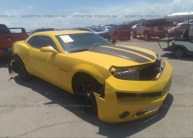Inventory #385906753 2011 Chevrolet CAMARO