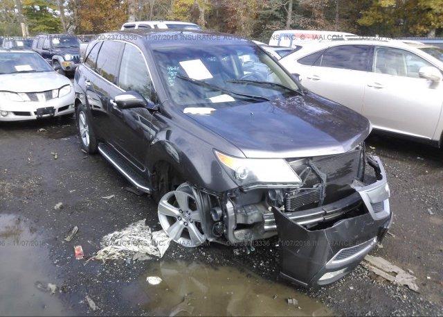 Inventory #205980703 2010 Acura MDX