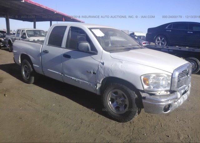 Inventory #116162343 2008 Dodge RAM 1500