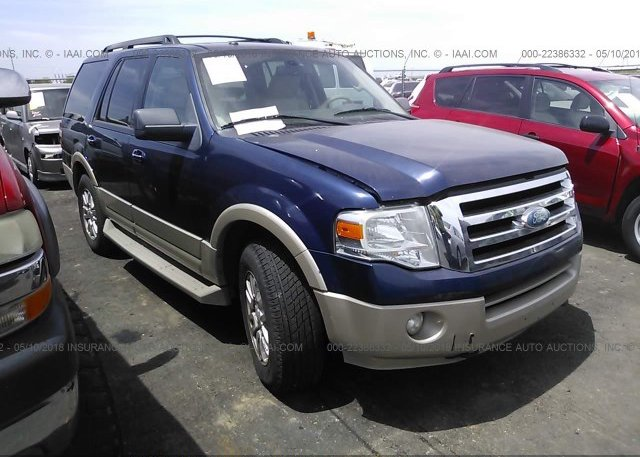 Inventory #167552454 2009 FORD EXPEDITION