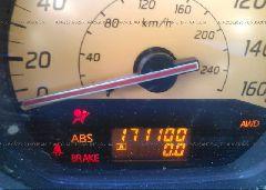 2005 Nissan MURANO - JN8AZ08W65W427615 inside view