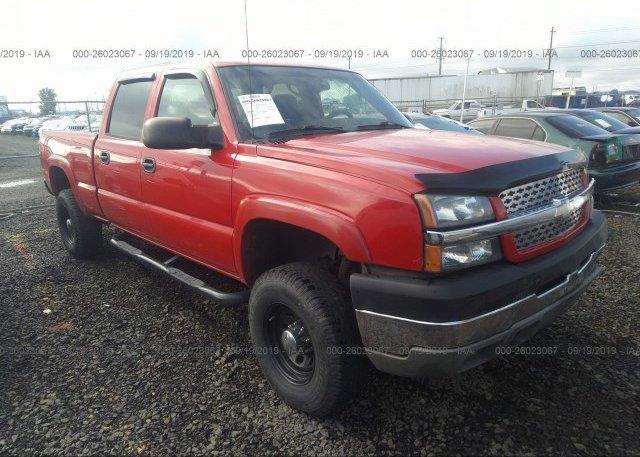 Inventory #327003620 2004 Chevrolet SILVERADO