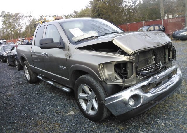 Inventory #946601359 2008 Dodge RAM 1500