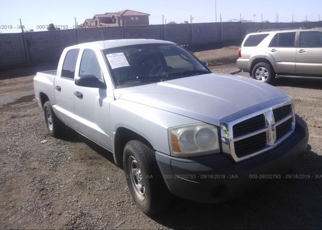 Inventory #648723440 2006 Dodge DAKOTA