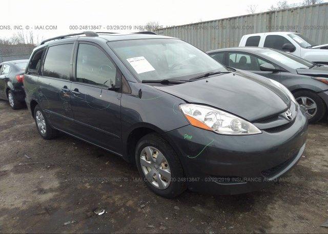 Inventory #743615614 2008 Toyota SIENNA