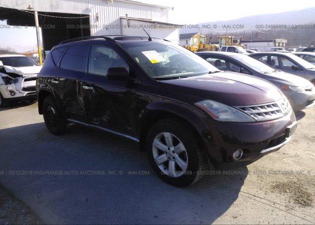 Inventory #370583317 2007 Nissan MURANO