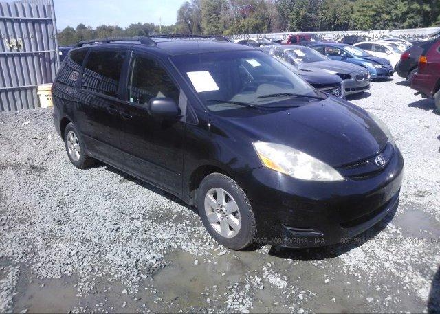 Inventory #837641336 2008 Toyota SIENNA