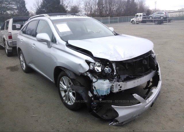 Inventory #340339525 2011 Lexus RX